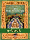 Tales from Sumhuram (English edition) E-BOOK